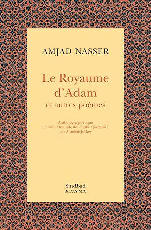 Téléchargez le livre :  Le Royaume d'adam et autres poèmes