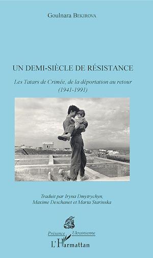 Téléchargez le livre :  Demi-siècle de résistance (Un)