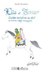 Télécharger le livre :  Lila et Amar