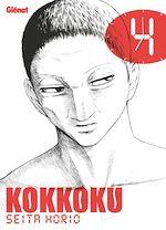 Télécharger le livre :  Kokkoku - Tome 04