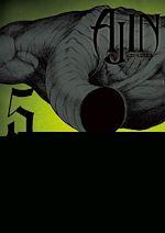 Télécharger le livre :  Ajin - Tome 05