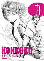 Télécharger le livre :  Kokkoku - Tome 07