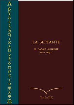 Téléchargez le livre numérique:  La Septante Grec-Français