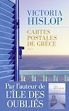 Téléchargez le livre numérique:  Cartes Postales de Grèce