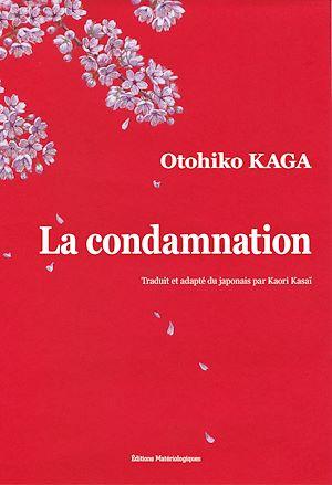 Téléchargez le livre :  La condamnation