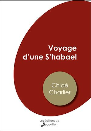 Téléchargez le livre :  Voyage d'une S'habael