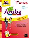 Téléchargez le livre numérique:  Arabe, 1re année