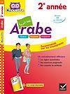 Téléchargez le livre numérique:  Arabe, 2e année