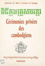 Télécharger le livre :  Cérémonies privées des Cambodgiens