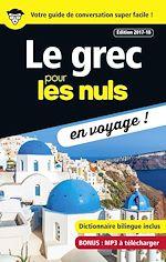 Télécharger cet ebook : Le grec pour les Nuls en voyage ! NE