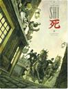 Téléchargez le livre numérique:  SHI - Tome 1 - Au commencement était la colère...