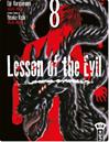 Téléchargez le livre numérique:  Lesson of the evil - Tome 8 - Lesson of the evil T8