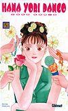 Téléchargez le livre numérique:  Hana Yori Dango Tome 05