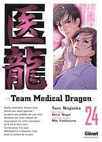 Télécharger cet ebook : Team medical dragon - Tome 24