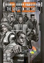 Télécharger le livre :  The Ghost in the shell perfect edition - Tome 1.5