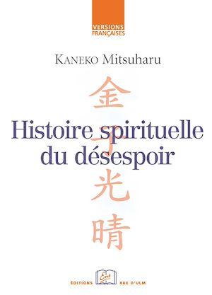 Téléchargez le livre :  Histoire spirituelle du désespoir