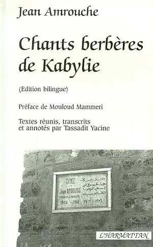 Téléchargez le livre :  Chants berbères de Kabylie