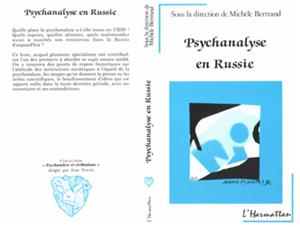 Téléchargez le livre :  Psychanalyse en Russie