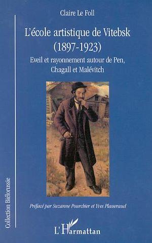 Téléchargez le livre :  L'ÉCOLE ARTISTIQUE DE VITEBSK (1897-1923)