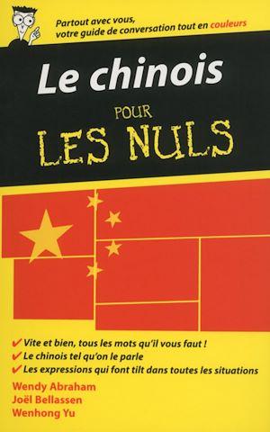 Téléchargez le livre :  Le chinois - Guide de conversation pour les Nuls, 2ème édition