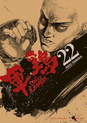 Téléchargez le livre :  Coq de combat T22