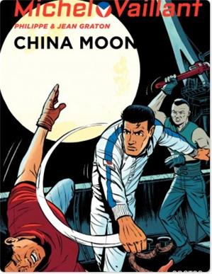 Téléchargez le livre :  Michel Vaillant - tome 68 - China moon