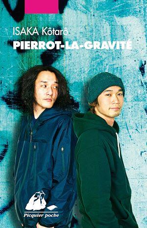 Téléchargez le livre :  Pierrot-la-gravité
