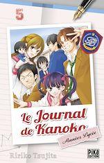 Télécharger le livre :  Le journal de Kanoko - Années lycée T05