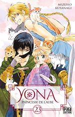 Télécharger le livre :  Yona, Princesse de l'Aube T23