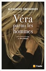 Télécharger le livre :  Vera parmi les hommes