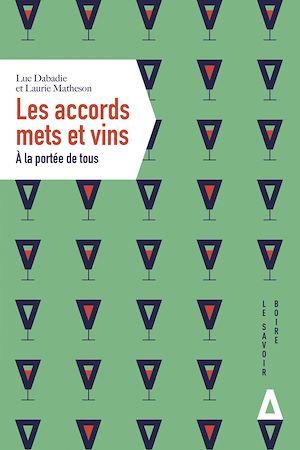 Téléchargez le livre :  Les accords mets et vins