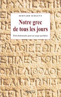 Télécharger le livre : Notre grec de tous les jours