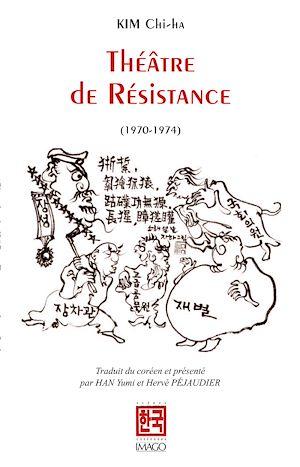 Téléchargez le livre :  Théâtre de résistance