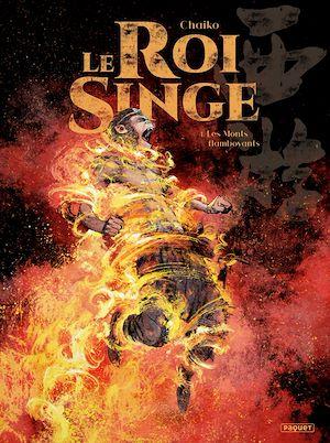 Téléchargez le livre :  Le Roi Singe T4