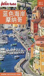Télécharger le livre :  COTE D'AZUR – MONACO EN CHINOIS 2017/2018 Petit Futé