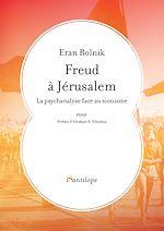 Télécharger le livre :  Freud à Jérusalem
